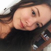 Imagem de perfil: Ana Macedo