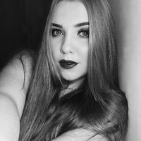 Imagem de perfil: Tayná Fontes